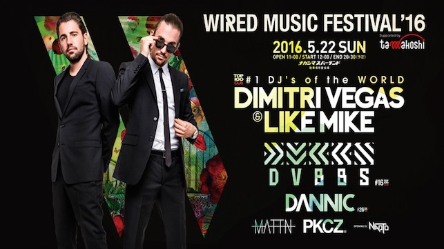 WIRED MUSIC FESTIVAL'16